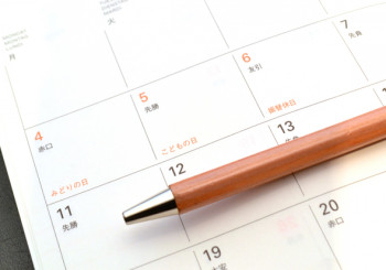 排卵日の計算:生理終了日と生理開始日どちらからカウントする?
